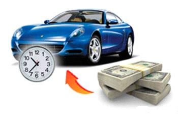 покупка - продажа автомобиля