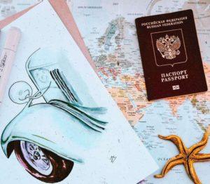хорар где паспорт-2