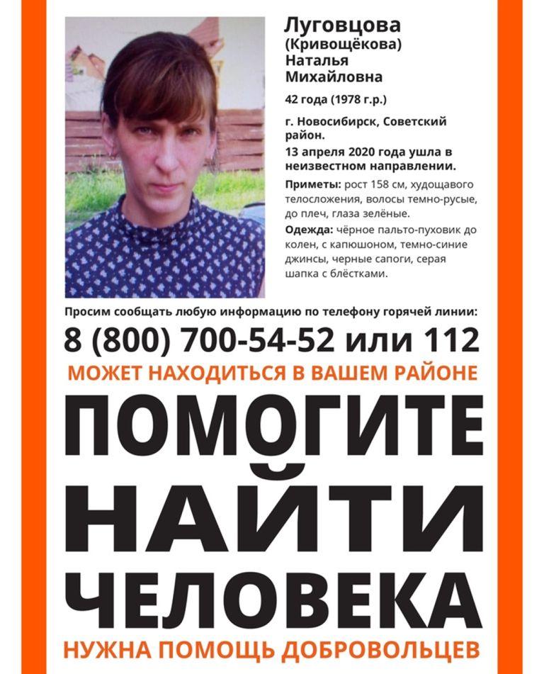 помогите найти человека-1