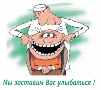 выбор профессии стоматолог